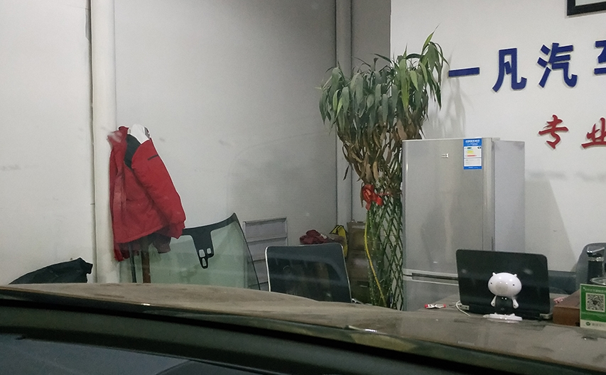 汽车玻璃修复多少钱